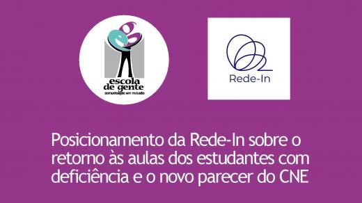 Logos Escola de Gente e REDE-In